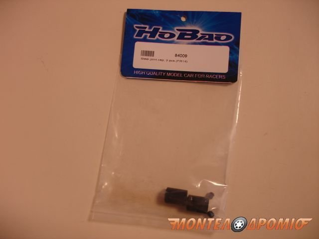 84009 - HOBAO  STEEL JOINT CAP, 2PCS